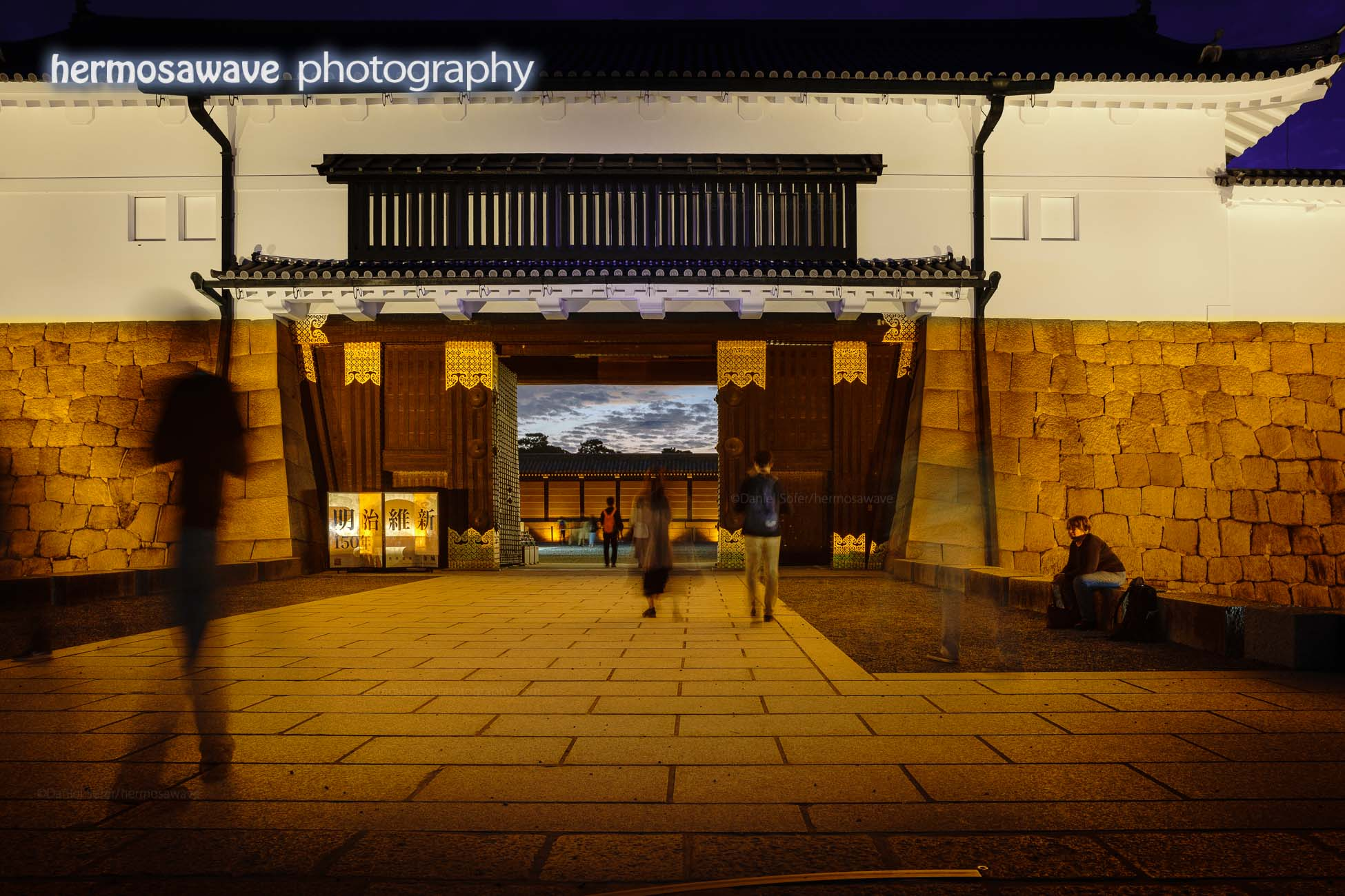Entrance to Nijo Castle