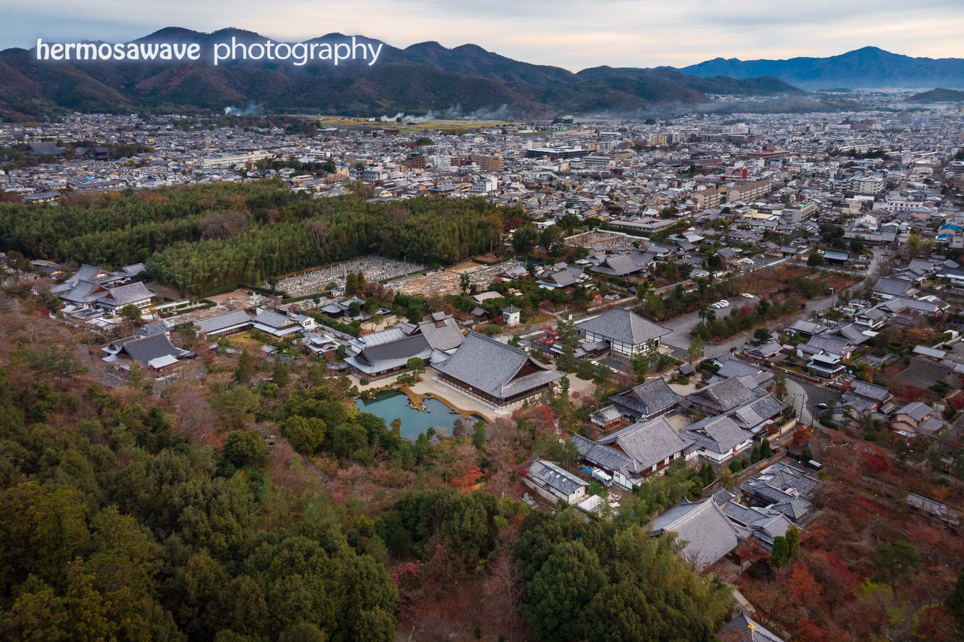 Morning Over Arashiyama